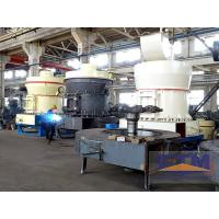 Buy cheap Ultrafine Raymond Mill Powder Equipment For Stone/Barite Raymond Mill/Indian Raymond Mill product