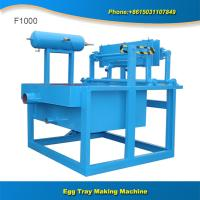 Buy cheap 25 years facotry provide small production egg tray machine product