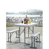 Buy cheap Outdoor picnic camping portable folding tables and chairs set product