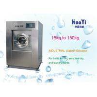 Buy cheap Automatic 20kg Industrial Washing Machine Coin Operated Washer product
