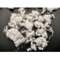 China 7DX64 non-siliconized recycled hollow conjugated polyester staple fiber on sale
