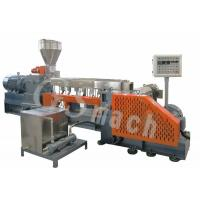 Buy cheap Polyethylene Extruder Machine With Delta Inverter , Plastic Granules Making Machine  product