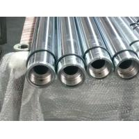 Buy cheap CK45 Hard Chrome Plated Piston Connecting Rod 1000mm - 8000mm from Wholesalers