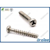 Buy cheap Stainless Steel Pan Head Tri Wing Tamper Proof Security Screws for Plastics product