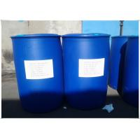 Buy cheap Yellowish Liquid Benzyl Benzoate Used in Texitile Auxiliary Industry product