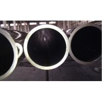 Buy cheap Precision Steel Tube Cold Drawn Carbon Seamless Steel Pipe DIN2391 St35 St45 St37.0 St37.4 St52.0 St 30SI from Wholesalers