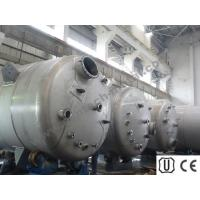 Buy cheap Stainless Steel 316L Generating Industrial Chemical Reactors for  Fine Chemicals Process product