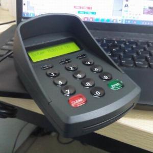 Buy cheap HX541DA-B USB Plug and Play  Numeric keyboard / Tel Input Keypad / PinPad with LED Display product