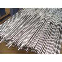Buy cheap Welded Precision Steel Tubes EN10305-2  +C +LC +SR +A +N Precision Steel Pipe from Wholesalers