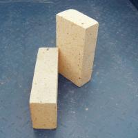 Fire Resistant Brick : Fire resistant fireclay brick for oven price