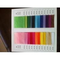 Buy cheap MF Acid Free Tissue paper product