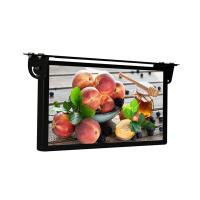 "Buy cheap 21.5"" Metal Frame Full HD Bus Digital Signage Easy Installation LCD Player product"