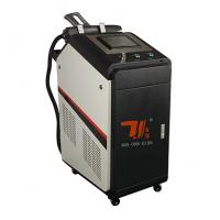 Buy cheap Air Cooling Laser Cleaning Machine For Metal Rust And Panit Removal 20W - 1000W product