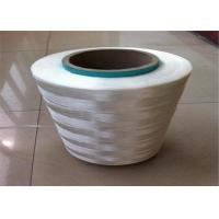 Buy cheap Raw White Industrial Polyester Yarn High Tenacity 1000D AA Grade product