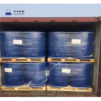 Quality Fine Chemical Products 2- Hydroxyethyl Acrylate 818-61-1 Colorless Clear Liquid for sale