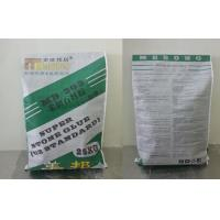 China Eco Friendly Synthetic Mosaic Ceramic Wall Tile Adhesive Super Stone For Kitchen on sale
