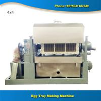 China Factory fully automatic paper egg tray machine price for sale on sale