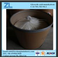 Buy cheap CAS NO.:563-96-2, 98% glyoxylic acid monohydrate for leather industry product