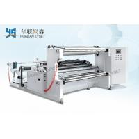 Buy cheap ZTM-A High Speed Paper Roll Slitting Rewinding Machine(High Speed Paper Slitting Machine Manufacturer) product