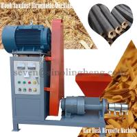 China Rice husk briquette machine wood briquette machine wood sawdust briquette maker sawdust briquette press screw brqiuette on sale