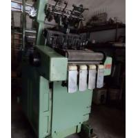 Buy cheap JY Second Head Needle Loom 4/55;8/30 product