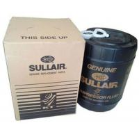 Buy cheap Sullair Synthetic Air Compressor Oil 38440236 20l Low Fuel Consumption product