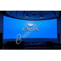 Buy cheap Indoor 5mm Led Curved Display  3 In 1 Smd3528 Vivid Image And Video Effect product