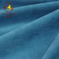 Buy cheap Heavy Suede Fashion Fabric wholesale product