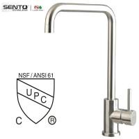 Buy cheap Modern kitchen designs Sigle handle water faucet with CUPC product