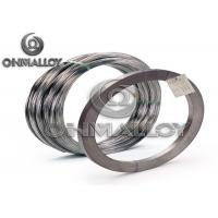 Buy cheap Ni80Cr20 Nichrome High Temperature Heating Wire 0.1mm 1200℃ Working Temperature product