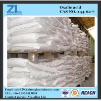 Buy cheap Oxalic acid product