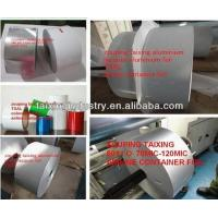 Buy cheap White Lacquered Aluminium Foil Material (8011) product