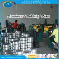 Buy cheap Aluminium welding wire rod ER4043 (AlSi5) for TIG welding wires product