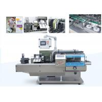 Buy cheap New ConditionPharmaceutical Automatic Blister Cartoning Machine With PLC product