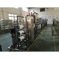Buy cheap 20T/H Pure Water Treatment Systems With Ro System Leakage Protection product