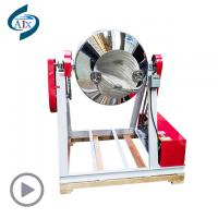 Buy cheap 60L/ Batch Feed Mixer Machine , Drum Mixer Machine With 360 Degree Rotation product