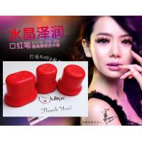Buy cheap Plumper Enhancer device Fuller Bigger Naturally Fuller Thick Lips pumer product
