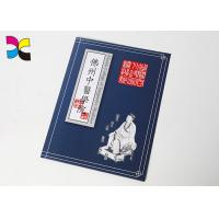 Buy cheap Unique 250g C1S Art Paper Custom Printed File Folders Gold Hot Stamping product