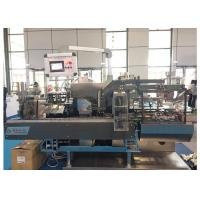 Buy cheap CE Certificated Blister Auto Cartoning Machine With Capacity 120 Boxes / Min product