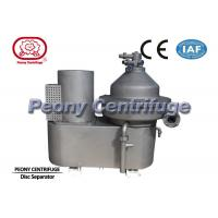 Buy cheap Self Cleaning Beer Yeast Clarifying Disc Bowl Centrifuge 2 Phase from Wholesalers