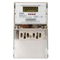 Single phase din rail active electronic energy meter , multirate watt hour meter
