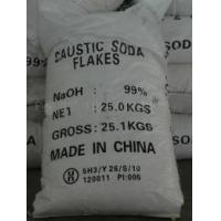 Quality Caustic Soda Pearls 99% for sale