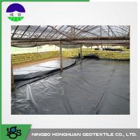 Buy cheap Anticorrosion HDPE Geomembrane Liner For Secondary Containment 1.25MM product