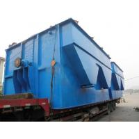 Buy cheap Pulp cylinder thickener product