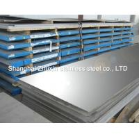 Buy cheap ASTM AISI SUS JIS EN DIN BS GB 316L Stainless Steel Sheet Thickness: 12mm - 20mm product
