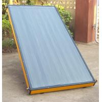 Buy cheap Flat Plate Solar collectors product
