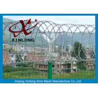 Buy cheap Professional Razor Blade Wire , Security Barbed Wire PVC Coated Steel product