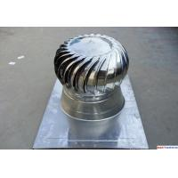 Small Centrifugal Blowers : Mm small centrifugal air blower