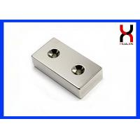 Buy cheap NdFeB Countersunk Magnet Zinc & Nickel Coating Type With Strong Force product