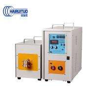 Buy cheap 80KW High frequency induction heater machine for brazing and welding product